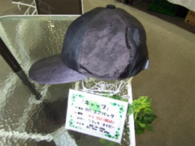 【リサイクル商品】 帽子の紹介